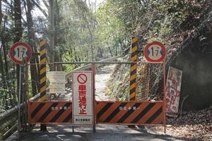 """行く手を阻む鉄骨ゲート!? 神奈川にある""""険道""""をバイクで走ってみた"""