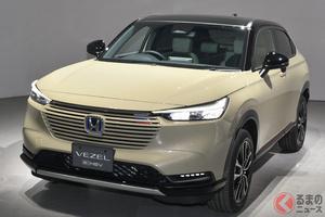 新型ヴェゼルSNSで賛否も「話題性が大事」 ホンダ主力SUV約7年半ぶり全面刷新! 外観は近未来を意識