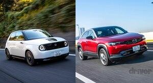 ホンダeとMX-30 EVモデルの購入を検討するなら決断はお早めに!な理由とは