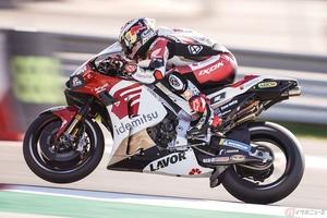 【MotoGP第3戦ポルトガルGP】世界戦に挑む中上選手 右鎖骨の痛み抱えながらも今季初のポイント獲得