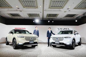 ホンダ、2代目「ヴェゼル」発売 全長変わらずクーペ調デザインを強調 価格は227万円から