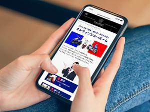 【プジョー】ネオレトロスクーター「ジャンゴ」シリーズをウェブで購入できる「オンラインショールーム」を開設