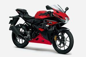 スズキ「GSX-R125 ABS」【1分で読める 2021年に新車で購入可能なバイク紹介】