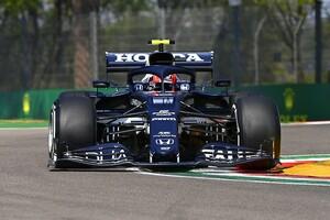 F1エミリア・ロマーニャFP2:好調アルファタウリ・ホンダのガスリー3番手、角田裕毅7番手。首位はボッタス
