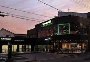 愛知県長久手市にカワサキ専門店「カワサキ プラザ名古屋東」が4月16日(金)オープン