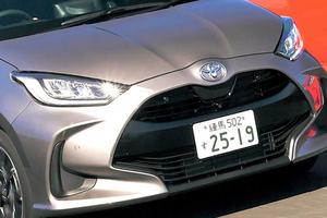 ヤリスで検証! 純ガソリン車とHVの価格差は年間の燃料コストで取り戻せるのか?