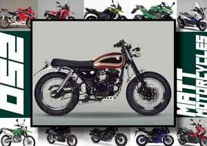 マット モーターサイクルズ「スーパー4 250」いま日本で買える最新250ccモデルはコレだ!【最新250cc大図鑑 Vol.055】-2020年版-