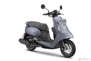 ヤマハ「Vinoora」発表 「New」と「Retro」を融合した原付二種スクーター