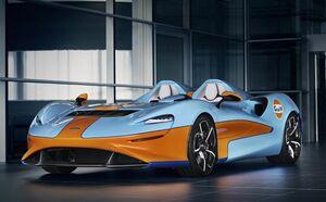 マクラーレンの最強アルティメットシリーズ「エルバ」に特別仕様車「エルバGulf Theme by MSO」が登場