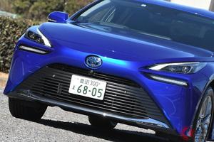 トヨタ新型「ミライ」は高級輸入車を超えた!? 単なるエコカーじゃない最新FCVの魅力とは