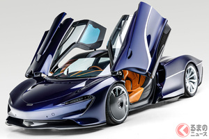 新車時2億5000万円のマクラーレン「スピードテール」は中古車だといくらになる?