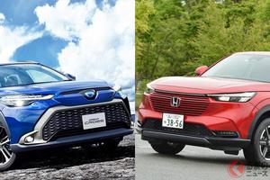 人気SUVの魅力はナニ? トヨタ新型「カローラクロス」と何が違う? ライバルなるホンダ「ヴェゼル」と違い