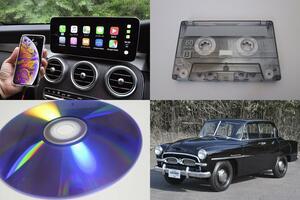 ラジオを初搭載したのはクラウン! 8トラにDATにMDときて……ドライブのお供「音楽」視聴方法の歴史