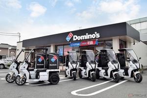 宅配ピザの大手「ドミノ・ピザ」 アイディアの電動3輪「AAカーゴ」のテスト導入開始
