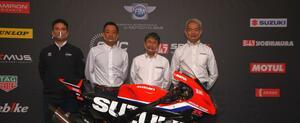 <世界耐久選手権> 2021年、ヨシムラ世界耐久本格進出へ!~新チーム「ヨシムラSERT Motul」誕生!