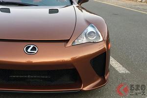 7000万円超えのレクサス「LFA」 超ド派手カラーで中東に存在