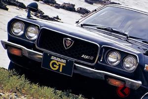 無骨な見た目こそ速さの証だった! 昭和のGTカー5選