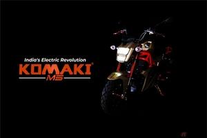 Komaki「M5」ストリートファイター風の小型電動バイクがインドのメーカーから登場