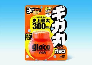 ソフト99、「ガラコ」シリーズ最大容量の「ぬりぬりガラコ ギガ丸」数量限定発売