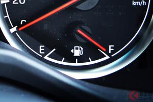 借りた車の給油口「右と左で迷ったら?」 車内でも簡単な確認方法とは? 給油レーン間違っても慌てずに!