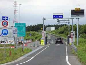 【高速道路情報】「休日割引」の適用除外を2021年9月26日(日)まで延長