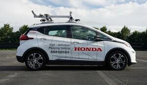 ホンダとGMが自動運転の技術実証をスタート