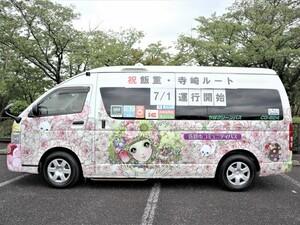 これぞ走る芸術作品!! 少女絵画家・高橋真琴氏デザインのラッピングバスが千葉県で走る