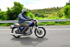 あらためて乗るヤマハ「SR400ファイナルエディション」 魅力の源泉は走るだけで楽しいところ!