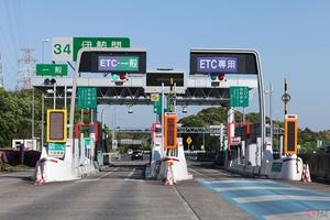 高速道路「休日割引ナシ」の効果はあった? コロナ禍で自動車ユーザーの負担が増加