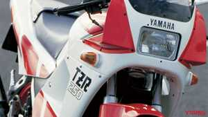 ヤマハTZR250/R:高騰中だがまだ手は届く【'80年代青春名車購入ガイド】