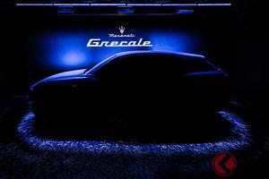 マセラティ新SUVは「グレカーレ」で決定! マセラティの次なる戦略とは?