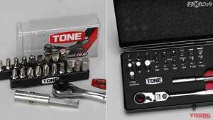持ち運び便利なポケットサイズのTONE工具セットは実用性の高さもピカイチ