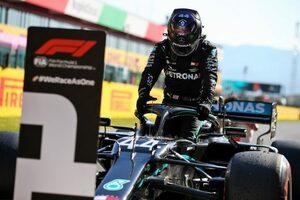 ハミルトン、Q2で劣勢から逆転し今季7回目のポール「ボッタスに勝つため必死に努力した」メルセデス【F1第9戦】