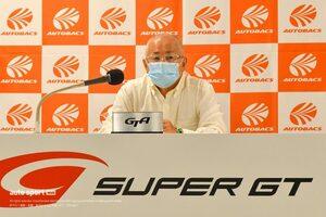スーパーGT:第5戦富士以降観客を動員して開催へ。まずは5000人+αを目指す