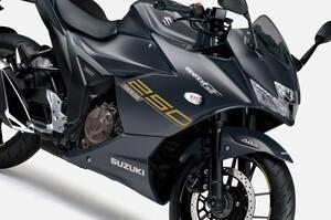 【価格と発売日】新車50万円アンダーの最高コスパ! 250ccフルカウルスポーツ『ジクサーSF250』に2021年カラーが登場しました!【スズキのバイク!の耳寄りニュース】