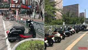 東京都+地方都市バイクユーザーの6割以上が駐車場数に不満あり〈2輪駐車場不足問題〉