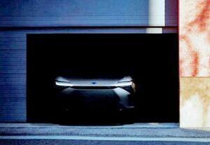 「速報」トヨタが上海モーターショーで発表予定のEVのフロントマスクを公開!!