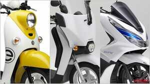 電動バイク2021新車ラインナップ〈日本車〉イービーノ/ジャイロe:/ベンリィe: etc.