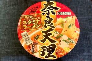 ツーリング先で出会ったご当地カップ麺 奈良県「天理ラーメン」の雰囲気を味わう