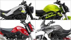 ベネリ2021新車バイクラインナップ〈レオンチーノ250/TNT249S/TRK251 etc.〉