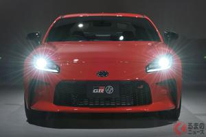 GR86はNO電動化! エンジン車の転換期は目前! なぜスポーツカーに注力するのか