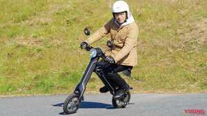 車重わずか18kg!持ち運んでチョイ乗りできる折り畳み型電動バイク「スマート EV」