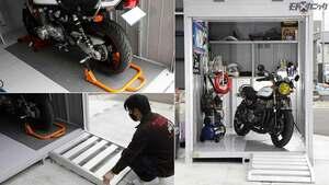 憧れのガレージライフ:自宅新築と同時に市販のバイク専用ガレージを設置〈デイトナガレージ〉