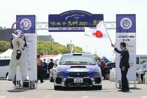 福永、柳澤のシュコダ勢がワン・ツー。奴田原駆るGRヤリスが3位に/全日本ラリー第3戦唐津