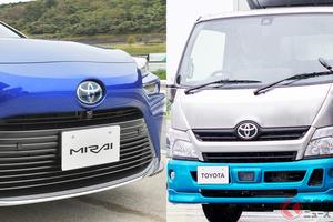 水素社会実現の鍵はトラック? トヨタ・いすゞ・日野の3社提携で「MIRAI」の利便性が上がる訳