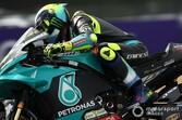 【MotoGP】ロッシ、難コンディションの予選でいち早くスリックタイヤ選択も「慎重になりすぎてしまった……」