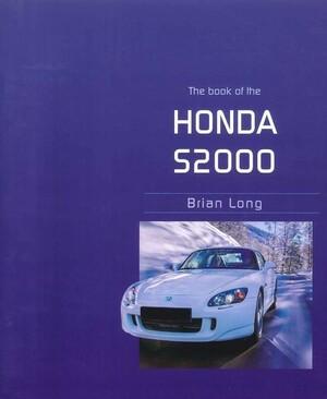 """現代流に解釈されたホンダ""""S2000""""の真実とは?【新書紹介】"""