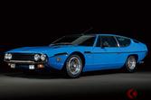 ランボが目指したのはフェラーリではなくロールスだった!? 「エスパーダ」再評価【THE CAR】