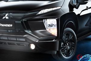 黒すぎ三菱SUVミニバン発売! 新型「エクスパンダーブラックエディション」がインドネシアで復活