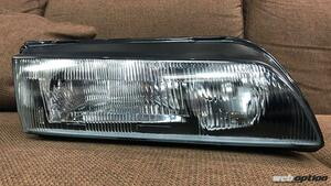「復刻版R32用N1ヘッドライトがついに発売へ!」ガレージアクティブの魂が込められた逸品は限定300セット